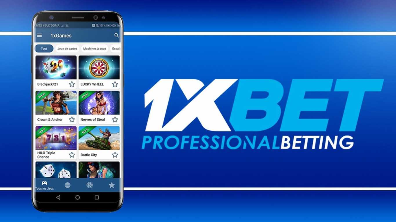 interface of the 1xBet app