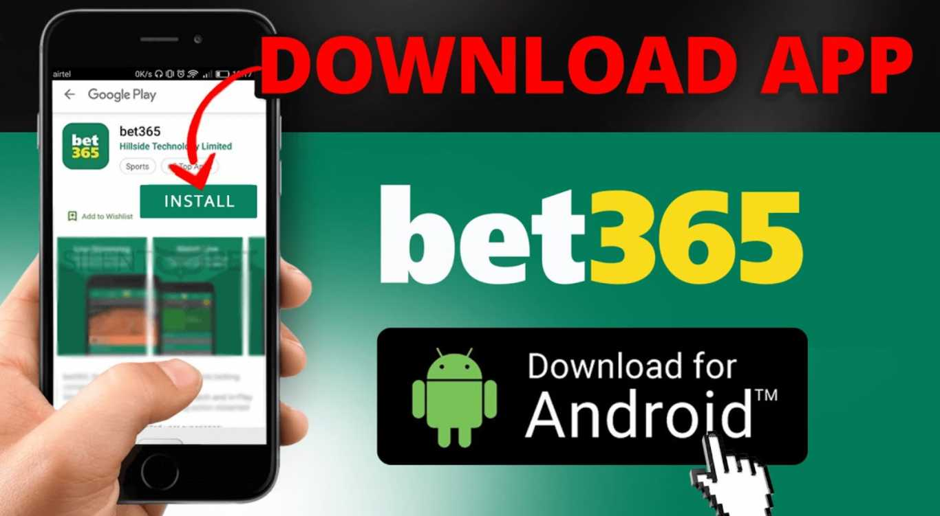 How to Download the Bet365 App for Android Device